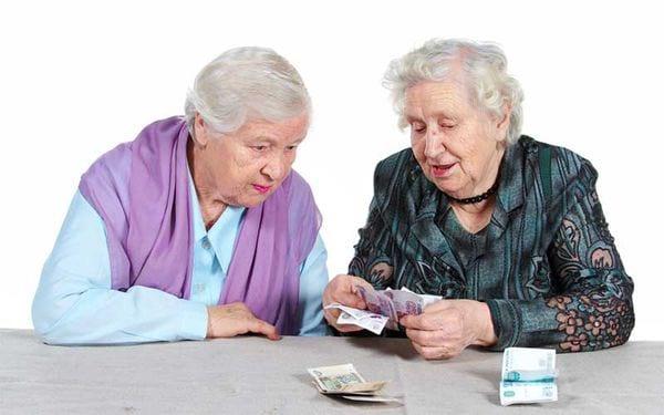 Калькулятор рассчитать пенсию по инвалидности 3 группы