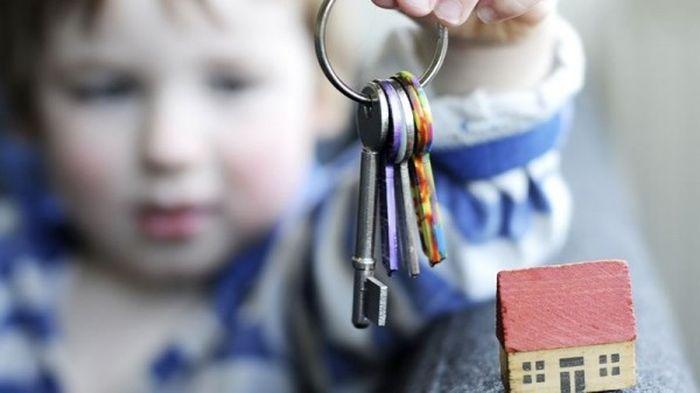 Жилье для ребенка-инвалида
